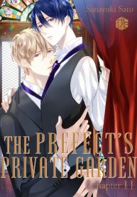 ass_05_06_2021_The_Prefects_Private_Garden