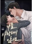 sfasrw22_14_07_2021_Even_If_You_Dont_Love_Me
